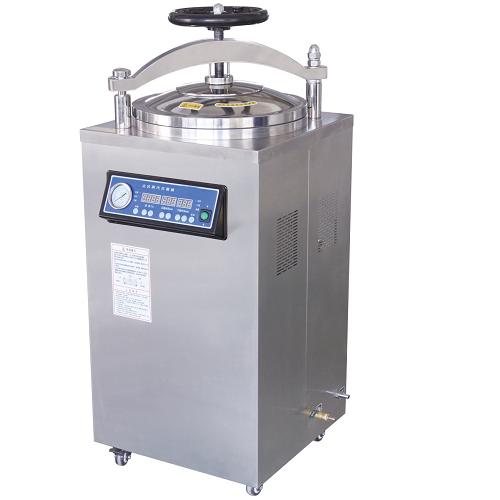 Autoclave de stérilisation 100L